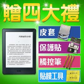 2016 Amazon All~New Kindle 亞馬遜 電子書 閱讀器 入門款 可透