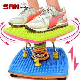 炫彩雙彈簧扭腰跳舞機C186-T01(結合跳繩.扭腰盤.呼拉圈)跳舞踏步機美腿機跳跳樂.扭扭盤扭腰機.運動健身器材.推薦哪裡買ptt