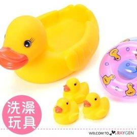 小黃鴨一家6件組嬰兒戲水洗澡玩具 遊樂場【HH婦幼館】