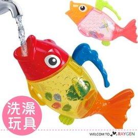 彩色測水溫魚寶寶戲水洗澡玩具【HH婦幼館】