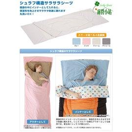 大林小草~【72600322】日本LOGOS絲綢睡袋內套(奶油色)
