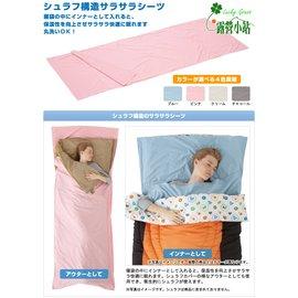 大林小草~【72600321】日本LOGOS絲綢睡袋內套(粉紅色)