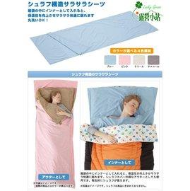 大林小草~【72600320】日本LOGOS絲綢睡袋內套(藍色)
