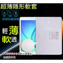 極致纖薄 Samsung Galaxy Tab E 9.6吋 T560 三星 平板 原料