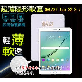 極致纖薄 SAMSUNG Galaxy Tab S2 9.7 T815 T810 三星 平