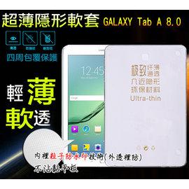 極致纖薄 Samsung Galaxy Tab A 8.0 LTE P350 P355 P
