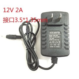 12V2A充電器 DC3.5直沖 小圓孔/口 平板電腦專用 電源適配器 變壓器 12V 2A DC 3.5 [MCO-00010]