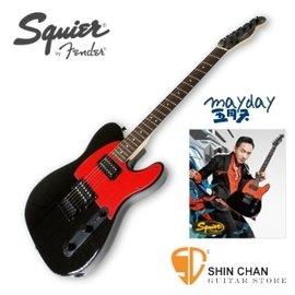 五月天 Mayday 石頭 電吉他 限定簽名琴 Squier STONE Telecast