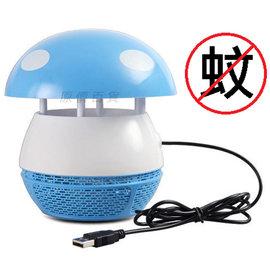 ~USB 捕蚊燈 節能 捕蚊器 滅蚊燈 滅蚊器 電蚊拍 吸入式 行動電源 ^(298^)