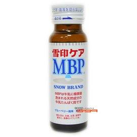 【吉嘉食品】日本雪印 每日骨MBP精華液 1瓶50毫升50元,日本進口,另有崇德發天然黑麥汁{4903050503889:1}