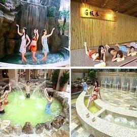 【假日不加價】川湯春天溫泉飯店  - 大眾SPA湯+戲水區 (10張組)