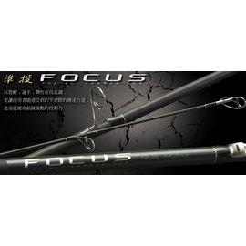 ◎百有釣具◎上興PROTAKO 台灣製造 Focus準投 33-425 並繼投竿 本竿以質輕、適手、彈性佳為基調,使用者能感受釣竿實際的傳達力道