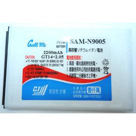 (MIT台灣製) SAMSUNG NOTE3 N9005 鋰電池 (2200mA)  [OBM-00019]