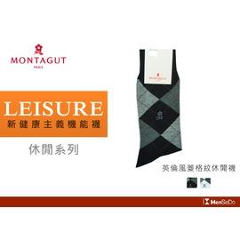 MONTAGUT夢特嬌~~英倫風菱格紋休閒襪~