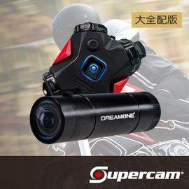 Supercam 獵豹 A1 勁電版 贈32G 防水行動電源 快拆支架 雙頭防水線 新世代