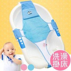 加厚雙層防滑 嬰兒新生兒洗澡架浴網 沐浴床【HH婦幼館】