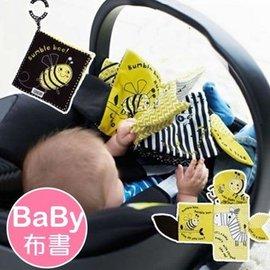 Mamas & Papas寶寶 蜜蜂 視覺 觸覺激發 認知 黑白彩色書【HH 婦幼館】