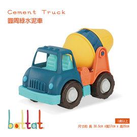 【紫貝殼】『CGA74-1』【美國B.Toys感統玩具】圓周綠水泥車【店面經營/可預約看貨】
