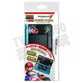 任天堂 Nintendo 3DS Tenyo 瑪利歐賽車7保護貼 螢幕保護貼  ~台中恐龍