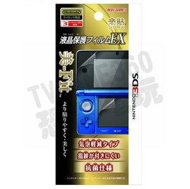 任天堂 Nintendo 3DS MORi GAMES 樂貼EX液晶保護貼 螢幕保護貼