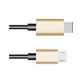 ^~硬派精璽^~ JETART 捷藝 TYPE~C to Micro USB 極速傳輸線^