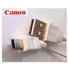 佳能canon 數位相機 OS650D 600D 550D 60D 700D G15 G12 mini usb 數據線/傳輸線/充電線 (白)