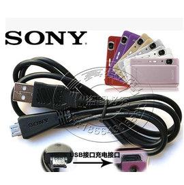 索尼SONY DSC-W380 W390 HX100 TX66 T110D TX100V TX100C 數位相機 數據線/傳輸線/充電線