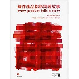 EVERY PRODUCT TELLS A STORY: UNTOLD MATTERS O