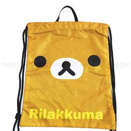 懶懶熊 拉拉熊 Rilakkuma 後背包 束口包 束口袋 收納包    ^~ JustG
