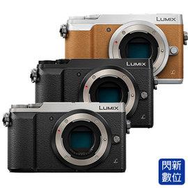 ~閃新~ 0利率 免 ~黑色 銀色 ^! 加購25mm F1.7鏡頭 售3990元^~ P
