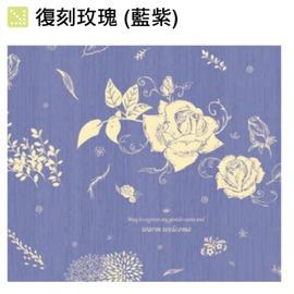 ~1768 網~包裝紙~復刻玫瑰 藍紫 ~30入 包  3~24024 780x530mm