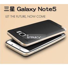 大黃蜂 三星 Galaxy Note5 手機殼 防摔邊框保護外殼 散熱減震手機殼