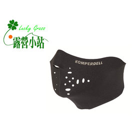 大林小草~【694-02】Komperdell Neoprene Face Mask 彈性保暖面罩