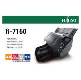 ~人言水告~FUJITSU fi~7160 A4彩色雙面掃描器 ~預計交期5天~