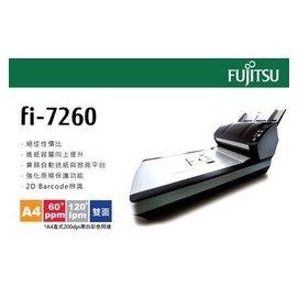 ~人言水告~FUJITSU fi~7260 A4 彩色雙面掃描器~預計交期5天~