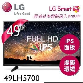 ~含配送 拆箱定位~12期零利率↘~~LG樂金~49型 FULL HD SMART電視49