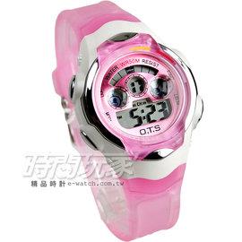 O.T.S 簡約多 電子錶 女錶 夜光照明 電子錶 防水手錶 學生錶 兒童手錶 OT827