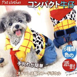 Petstyle~秋 加厚西部牛仔四角褲套裝