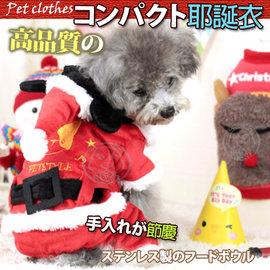 Petstyle宴會聖誕大裝 ^(讓寶貝盡情裝可愛^)