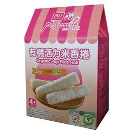 ~紫貝殼~~ZC07~4~阿久師有機活力米香捲~原味~100^%純米精製餅身, 米精製~