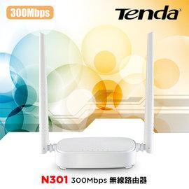 Tenda N301v2 300M進擊的螃蟹無線路由器