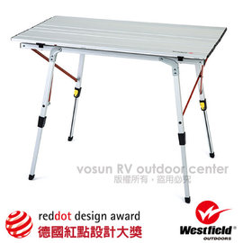 【美國 WEST FIELD】超輕航空鋁合金折疊鋁捲桌(高度無段可調.4.2kg).蛋捲桌.露營野餐桌/德國紅點設計大獎 非logos 980h/TA-581(缺貨中)