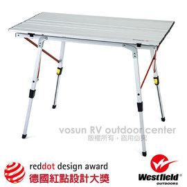 【美國 WEST FIELD】超輕航空鋁合金折疊鋁捲桌(高度無段可調.4.2kg).蛋捲桌.露營野餐桌/德國紅點設計大獎 非logos 980h/TA-581