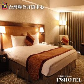 ►五星級酒店! 台南台糖長榮酒店.豪華房 雙人住宿3280(含早餐)