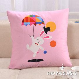 先搶先贏~ 不補~HOYACASA 玩味~甜心兔沙發抱枕靠墊