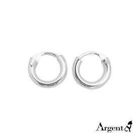 ~ARGENT安爵銀飾~小圈圈 系列~素雅圓形^(直徑8mm^)~純銀耳環^(耳針款^)