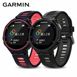 創造你的☝無限可能GARMIN Forerunner 735XT腕式心率GPS全能 錶