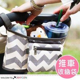 素面嬰兒手推車收納掛袋 置物袋 收納包 媽咪包【HH婦幼館】