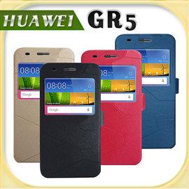 華為 HUAWEI GR5  榮耀暢玩5X 可共用 VXTRA 金莎紋 商務視窗皮套