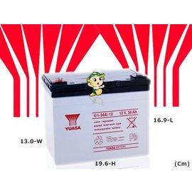 ☼ 台中苙翔電池 ►YUASA U1~36 湯淺深循環電池 U1~36NE 放電循環長壽命